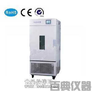 BPS-50CH恒溫恒濕箱廠家 價格 參數