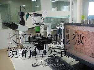 奥林巴斯倒置显微镜CKX41技术参数奥林巴斯倒置显微镜CKX41价格