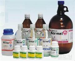 硫酸硝酸盐酸AR级500ML/瓶宿迁厂价化学试剂
