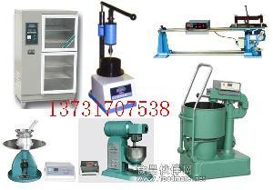 沥青、防水卷材试验仪器、土工布仪器、商砼搅拌站仪器、灰剂量试验仪