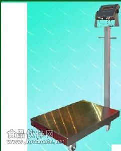 防爆电子秤‖30公斤防爆秤