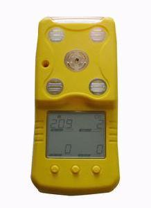 四合一气体检测仪,有毒气体检测仪