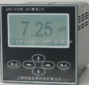 普通型pHG-606酸度計)兼容ORP