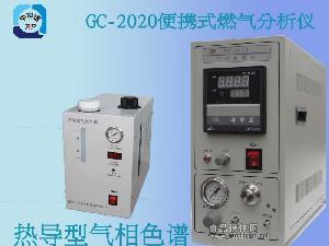 液化氣中二甲醚含量檢測儀