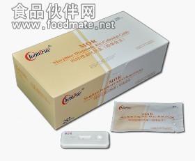 毒品五合一检测试剂盒(胶体金法)