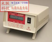 泵吸式甲醛分析儀 甲醛濃度測定儀