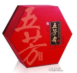 五芳斋粽子五芳斋粽子礼盒