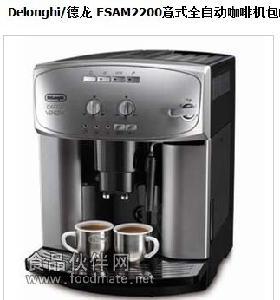 Delonghi/德龙 ESAM2200意式全自动咖啡机