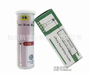 医用余氯试纸 测氯试纸 快速检测 德国生产工艺