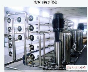 供应电镀、化工用纯水设备 青岛峻峰