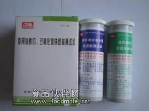 食用油中速测鉴别试剂盒