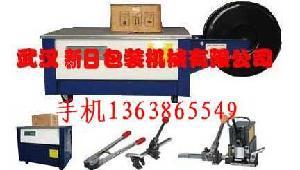 特价-低台打包机/捆包机/捆扎机/打箱机