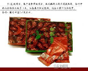 红龙 特级 清香型 半斤装 粒粒香 新枞