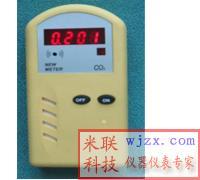 二氧化碳分析仪_二氧化碳测定仪