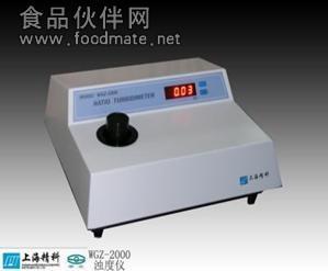 物光濁度計濁度測定儀