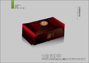 2013新款茶叶包装盒上市