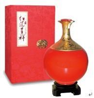 长期供应峰顶珍藏陈高礼盒(红运呈祥)