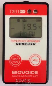 药品温度记录百沃*的一站式冷链解决方案