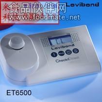 氨氮测试仪 便携式氨氮测量仪 氨氮测定仪