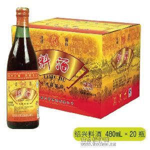 绍兴红料酒