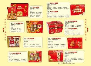 青岛年货团购 俞记特色坚果礼盒 青岛年货订购-*俞记