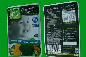 防潮防静电印刷复合铝箔袋/食品医用铝箔袋