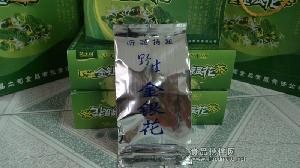 野生金银花茶