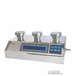 YT-X303微生物限度檢驗儀廠,微生物限度儀