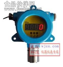氨气在线检测仪 在线氨气检测仪