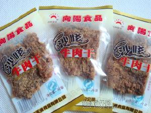 风味【好味依然】向阳牌沙爹味黄牛牛肉干独立小包装