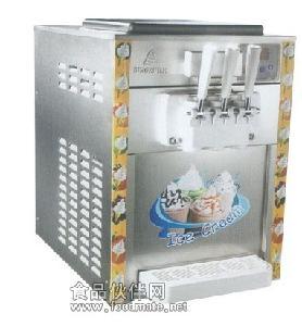 供应冰之乐冰淇淋机 台式冰淇淋机 三色冰淇淋机价格