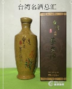 2瓶装玉山陈年茅台酒