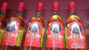 251ml简装野蜂蜜酒