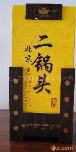 52度牛栏山经典二锅头黄龙(木盒黄瓷)53度*牛栏山经典
