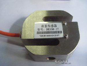 高精度合金钢S型传感器 合金钢拉压力传感器