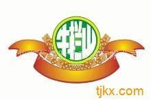 北京牛栏山酒厂网络指定厂家直销电话 牛栏山陈酿总代理配送中心