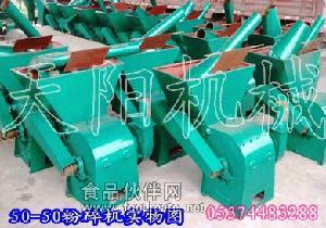 秸秆粉碎机 粉碎秸秆机械设备 秸秆粉碎机价格