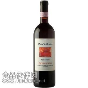 意大利葡萄酒批发,意大利葡萄酒批发,意大利葡萄酒批发