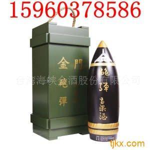 金门2公升炮弹绿色木箱礼盒酒*报价