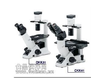 奥林巴斯显微镜CKX41(倒置中的代表作)!价格*的让利!