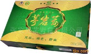 茅岩莓保健茶400g装