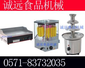 遂宁电扒炉铁板鱿鱼机/遂宁烤玉米机/遂宁巧克力喷泉机