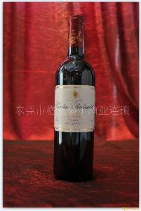 意大利葡萄酒招商加盟,智利葡萄酒招商加盟