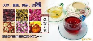 茉莉花玫瑰茄甘草片三七花金莲花迷迭香红雪
