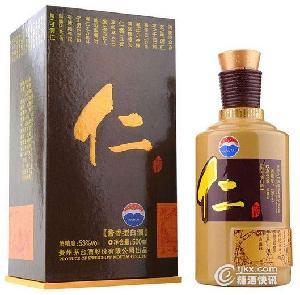 茅台仁酒53度500ml