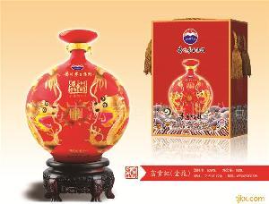 贵州特醇—富贵红(金龙)