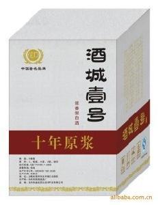 供应升级版木桶装原浆酒//精美酒具产品