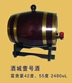 供应65度古井镇桶装原浆酒/高档纯粮酒/精美酒具产品