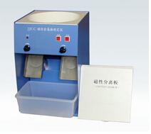 JJCC磁性金属检测仪磁选的重要性