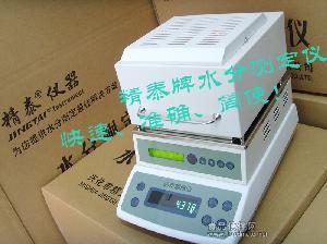 JT-120高端卤素水分测定仪
